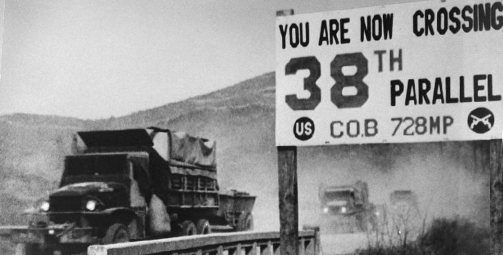 """Image Of Sign """"You are Crossing the 38th Parallel"""""""